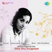 Etho Oru Swapnam Songs