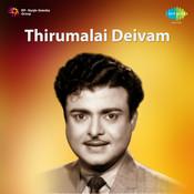 Thirumalai Deviam Songs