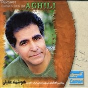 Best Of Houshmand Aghili - Persian Music Songs