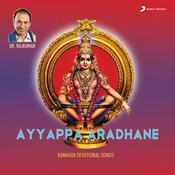 Ayyappa Aradhane Songs