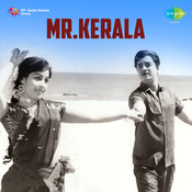 Mr Kerala Songs