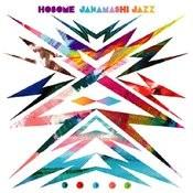 Jakamashi Jazz Songs