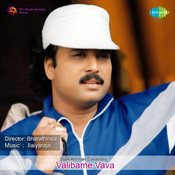 Valibame Vava Songs