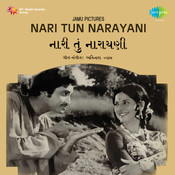 Nari Tun Narayani Songs