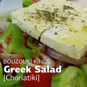 Greek Salad - Choriatiki Songs