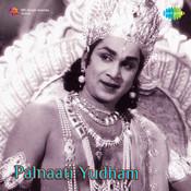 Palnati Yuddham Tlg Songs