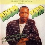 Ami Ya Bomwana (Instrumental) Song