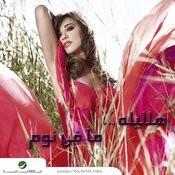 Shou Malilah Song