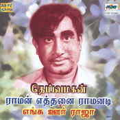 Deivamagan Songs
