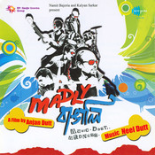 Madly Bangali Songs