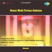 Nazar Mahi Terian Judaian Songs
