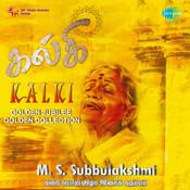 M S Subbulakshmi Old Gems Songs