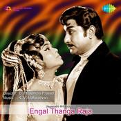 Engal Thanga Raja Songs