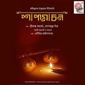 Shaapmochan Songs