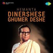 Hemanta - Dinershese Ghumer Deshe Songs