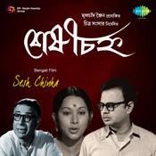 Sesh Chinha Songs