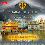 Shabad Gurbani Songs