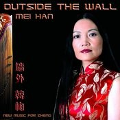 Outside The Wall Songs