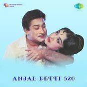 Anjal Petti 520 Songs