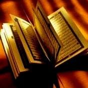 El Corán Santo - Il Sacro Corano, Vol 6 Songs