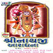Shrinathji Aradhana Songs