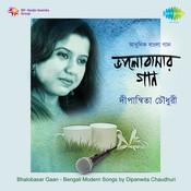 Bhalobasar Gaan - Dipanwita Chaudhuri Songs
