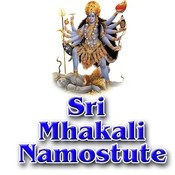 Sri Mhakali Namostute Songs