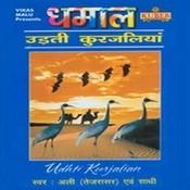 Udhti Kurjalian Songs
