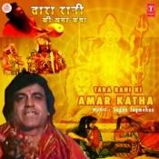 Tara Rani Ki Amarkatha Songs