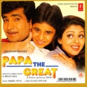 Papa The Great Songs