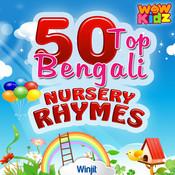 50 Top Bengali Nursery Rhymes Songs