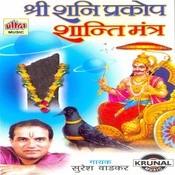 Shri Shani Prakop Shanti Mantra Songs