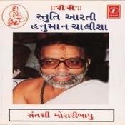 Hanuman Chalisa MP3 Song Download- Stuti Aarti Hanuman