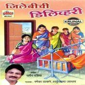 ramesh thakare album songs  download ramesh thakare new