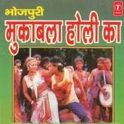 Muqabla Holi Ka Songs