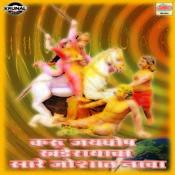 khandobacha bhandara mp3 song