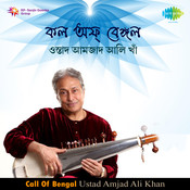 Call Of Bengal Songs