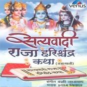 Aapan Yeda Bhakt Lekin Ye To Raja Song
