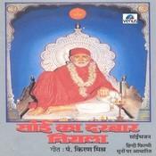 Sai Ka Darbar Nirala Songs