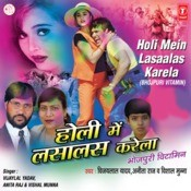 Aage Satal Hat Song