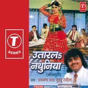 Utaaral Nathuniya Songs