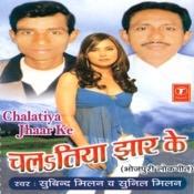 Chalatiya Jhaar Ke Songs