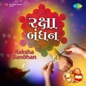 Bandhwa Re Song