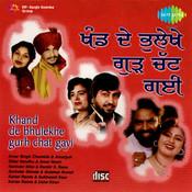 Khand De Bhulekha Gurh Chat Gayi Songs