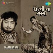 Dharti Na Ami Songs