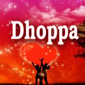 Dhoppa Songs