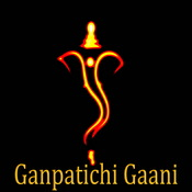 Ganpatichi Gaani Songs