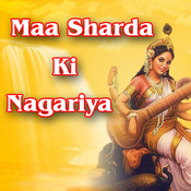 Maa Sharda Ki Nagariya Songs