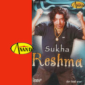 Reshma Songs