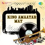 Kino Amaatar Mat Songs